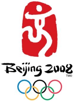Олимпиады прошлого: женское дзюдо на летних Играх 2008 года